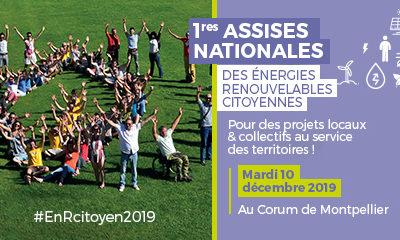 Le cluster, partenaire des 1ères Assises nationales des énergies renouvelables citoyennes