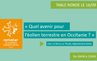 Cemater vous donne rendez-vous le 16/09 pour évoquer ensemble l'avenir de l'éolien terrestre en Occitanie : les inscriptions sont ouvertes !